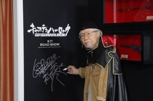 "Leiji Matsumoto Highly Praises ""Captain Harlock"" Concept Room at Hotel in Odaiba"
