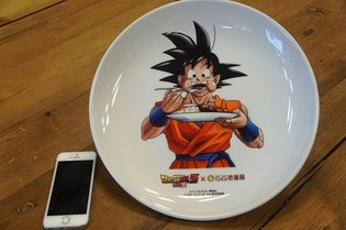 'Dragon Ball' Collaborates with Popular Store Chain!