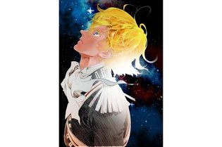 "Ryu Fujisaki to Draw ""Legend of the Galactic Heroes"""