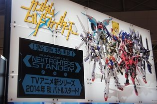 *Gundam Build Fighters* New TV Series to Start This Fall