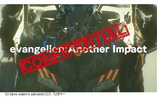 Director Aramaki's Evangelion, Activate! Featuring Supremely Lifelike CG Released at Japan Anima(tor) Expo