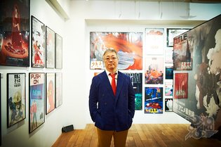 The Master Will Not Stop - An Interview with Katsuhiro Otomo at the Opening of His Poster Exhibit [2/2]