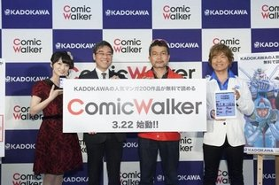 Kadokawa Launches Free, All-You-Can-Read Service ComicWalker in Three Languages