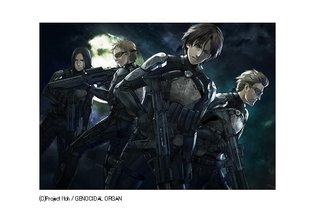 """Genocidal Organ"" Movie Trailer Broadcasts During ""Psycho-Pass 2"""
