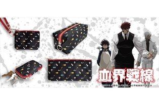 "Available Now! Jacquard Items Themed After Leo, Klaus & Zapp from ""Blood Blockade Battlefront"""