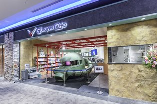 GUNDAM, Otomate, Railroads and More Japan Pop at AEON Mall Makuhari Shin Toshin