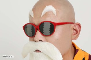 Yaaay! Now You Can Own a Pair of Master Roshi's Favorite Sunglasses - Yes, the Ones that Even Protect Against Tien Shinhan's Solar Flare!
