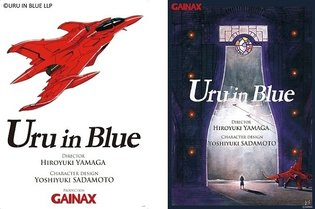 "Gainax's Mysterious Project ""Uru in Blue"" Takes Aim at the World Stage, Main Production to Take Place in Singapore"