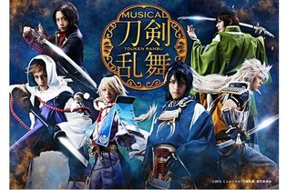"Six Swordsmen to Appear in ""Touken Ranbu"" Musical - Cast Announced Plus Visual Unveiled"