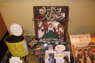 "25 Shops in Akihabara Begin Distributing Free ""Rozen Maiden"" Promotional Goods!"