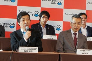 New Anime Industry Event AnimeJapan in Spring 2014 – Joins Together Anime Fair & Anime Contents Expo