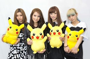 "Scandal to Sing *Pokémon the Movie* Theme Song ""Yoake no Ryūseigun"""