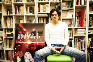 "Director Interview: ""Rage of Bahamut"" Anime Adaptation! (1/3)"