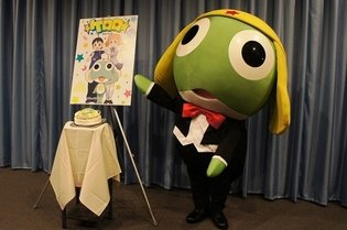Animax Creates Saturday Evening Keroro Hour, Keroro and Sgt. Frog to Broadcast Back-to-Back