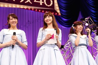 "AKB48′s Haruna Kojima Makes Surprise Appearance at Nogizaka46 Concert to Debut ""Kojizaka 46"" Song!"