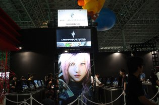 TGS 2013: A Close Up on the Square Enix Demo Stations!