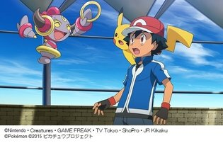 New 'Pokémon' Movie Key Visuals and Story Announced!!
