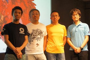 "The Four Directors of the Omnibus Film ""Short Peace"" Gather in Ginza for a Talk Session"