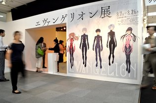 Opening Day of Massive Ginza Evangelion Exhibit Draws Over 5,000 Fans!