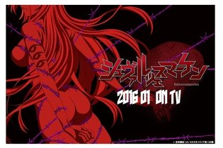 """Schwarzesmarken"" Anime Adaptation Greenlit; Premieres in January 2016"