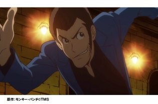 New Lupin III TV Series Will Be 24 Episodes
