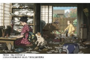 Director Keiichi Hara's Newest Work, 'Sarusuberi ~Miss Hokusai~,' to Be Released Countrywide in May, Anne Watanabe Takes on Voice Work as Main Character