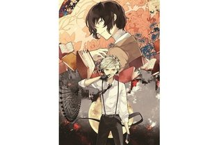 "Unique Atsushi Nakajima & Osamu Dazai Supernatural Battle Manga ""Bungou Stray Dogs"" To Be Adapted as a TV Anime by Bones"