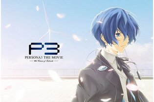 """Persona 3 the Movie"" Finale Event to Be Held; Advance Tickets for Fourth Movie Finally Go on Sale"