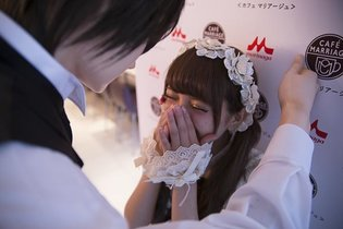 "Feeling Exhilaration, Even Through a Mistake: Experiencing the ""Kabe-Don"" Japanese Girls Love So Much"