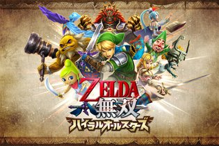 "3DS Game ""Zelda Musou: Hyrule All-Stars"" Announced!"