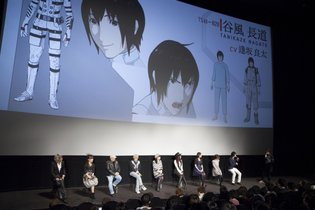 Advance Screening of *Knights of Sidonia* Series Held in Roppongi Hills