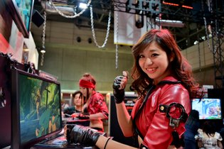Tokyo Game Show 2014: Opening Report