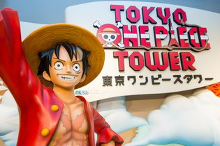 Tokyo One Piece Tower Opens on March 13!