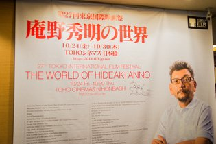 Hideaki Anno Talks Deep About Himself! Hideaki Anno Talk Event: Live-Action Edition