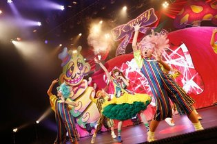 Kyary Pamyu Pamyu's First Japan-Wide Hall Tour Announced