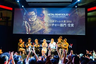 Tokyo Game Show 2014 Comes to a Close