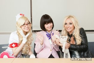 "Sexy Cosplayer PR Group Cutie 3 Announced to Promote Game ""Killer is Dead""!"
