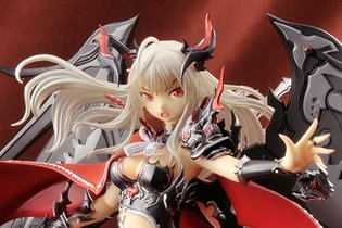 New Rage of Bahamut Figure is Too Beautiful to Miss