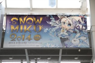 Miku-Miku Hokkaido: Introducing Japan's Biggest Hatsune Miku Winter Event, Snow Miku 2014