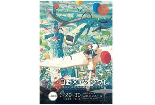 Exhibit of Director Hiroyasu Ishida's Works to Be Held, Ishida Also Gains Attention for Noitamina 10th Anniversary Short Anime *Poulette's Chair*