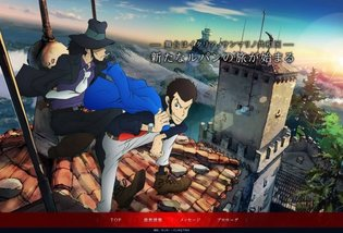 First New *Lupin the Third* Anime Series in 30 Years to Broadcast First in Italy
