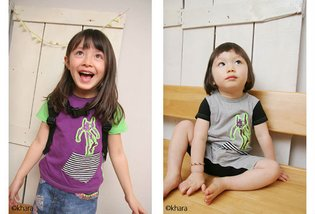 "Raising a Little Otaku? Enjoy ""Evangelion"" Baby Gear Together!"