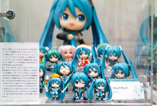 "Seeking the Real Hatsune Miku - ""Crossing the Wall of Dimensions: Passion for Three-Dimensionalizing Hatsune Miku Exhibition"""