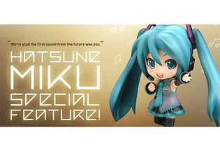 March 9 is Hatsune Miku Day! Tokyo Otaku Mode is Going All Out in Celebration!
