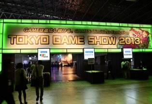 Tokyo Game Show 2013 Featured Many Companies and Guests from Abroad