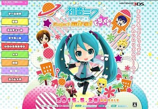 'Hatsune Miku Project Mirai Deluxe' Official Site Gets Renewed! Listen to New OP Theme by PinocchioP