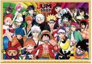 Jump Shop Presents Over 2,000 Items at Summer Vacation Pop-Up in Odaiba