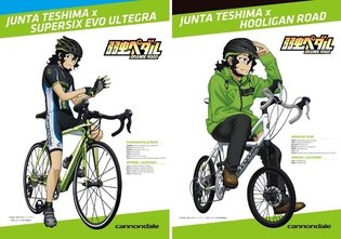 Collaborative Illustrations with a Famous Bicycle Maker - Junta Teshima from *Yowamushi Pedal* Rides a Cannondale