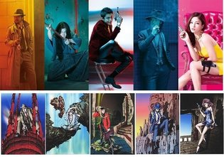 Character Visual Released for Live-Action *Lupin III* Film - Shun Oguri as Lupin, Meisa Kuroki as Fujiko Mine