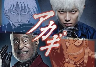 "Main Cast of Live-Action Drama ""Akagi"" Confirmed!!"